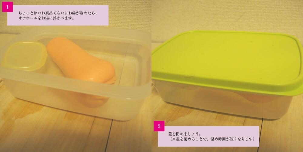 warm_003